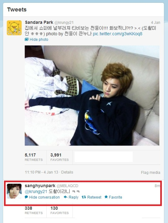 "Twitter: [DARA] *UPDATED* 130105 ""Is he in a photoshoot?!? (Added Thunder's reply)"
